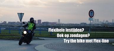 Flexline_trythebike 7